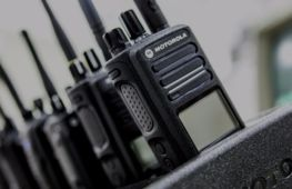 Two-way radio supplier looking to broaden product range. - investment opportunity