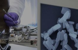Pharmaceutical engineering company developing technology to treat respiratory disease - investment opportunity